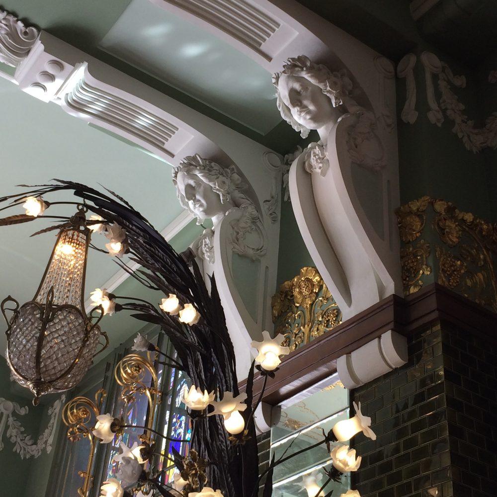 Eliseev Store in St Saint Petersburg