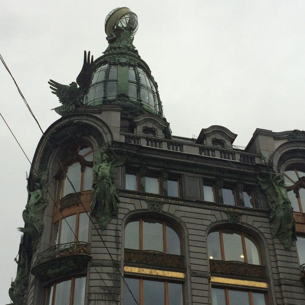 House of Books in Saint St petersburg
