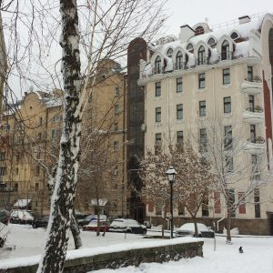 Staro Hotel Kiev