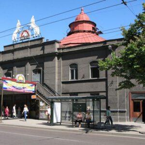 Riga Latvia - Riga Circus